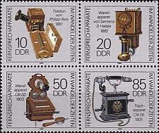 Buy GERMANY DDR [1989] MiNr 3226-29 4er ( **/mnh )