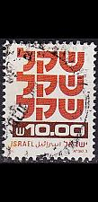 Buy ISRAEL [1980] MiNr 0841 x ( O/used )