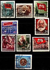 Buy GERMANY DDR [1953] MiNr 0344 ex ( OO/used ) [02]