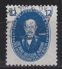Buy GERMANY DDR [1950] MiNr 0266 a ( OO/used ) [01]