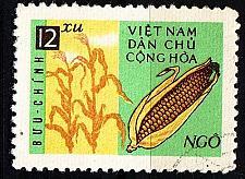 Buy VIETNAM [1962] MiNr 0234 ( O/used )