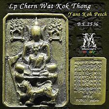 Buy THAI BUDDHA AMULET LP CHERN YANT KOH PETCH OLD RARE MAGIC PROTECTION THAILAND