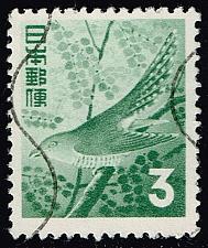 Buy Japan #598 Little Cuckoo; CTO (2Stars) |JPN0598-11XVA