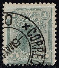 Buy Peru **U-Pick** Stamp Stop Box #158 Item 25 |USS158-25