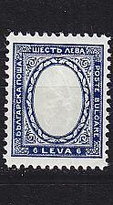 Buy BULGARIEN BULGARIA [1926] MiNr 0199 ( **/mnh )