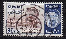 Buy KUWAIT [1961] MiNr 0158 ( O/used )