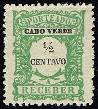 Buy Cape Verde #J21 Postage Due; Unused (4Stars) |CPVJ21-03XRS