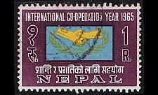 Buy NEPAL [1965] MiNr 0196 ( O/used )