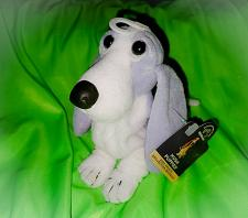 Buy VINTAGE OFFICIAL HUSH PUPPY HOUND-DOG 5 IN COLLECTIBLE PLUSH WITH TAG