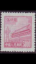Buy CHINA VOLKSREPUBLIK [1950] MiNr 0076 ( oG/no gum )