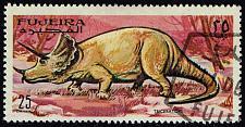 Buy Fujeira **U-Pick** Stamp Stop Box #160 Item 34  USS160-34XVA