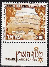 Buy ISRAEL [1971] MiNr 0536 y I Tab ( O/used )