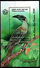 Buy INDONESIEN INDONESIA [1994] MiNr 1542 ( **/mnh ) Tiere