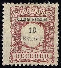 Buy Cape Verde #J27 Postage Due; Unused (3Stars) |CPVJ27-03XRS