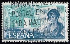 Buy Spain **U-Pick** Stamp Stop Box #158 Item 18 |USS158-18