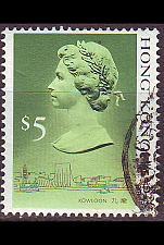 Buy HONGKONG HONG KONG [1987] MiNr 0518 II ( OO/used )