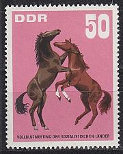 Buy GERMANY DDR [1967] MiNr 1305 ( **/mnh ) Tiere