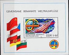 Buy GERMANY DDR [1980] MiNr 2502 Block 58 ( **/mnh ) Weltraum