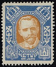 Buy Lithuania #119B Antanas Smetona; Unused (3Stars) |LIT0119B-01XRP