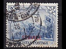 Buy PAKISTAN [Dienst] MiNr 0047 ( O/used )