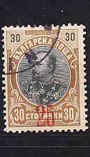 Buy BULGARIEN BULGARIA [1909] MiNr 0070 a ( O/used )