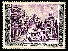 Buy LAOS [1954] MiNr 0040 ( O/used )