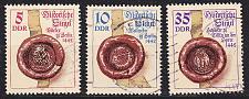 Buy GERMANY DDR [1984] MiNr 2884 ex ( OO/used ) [01]