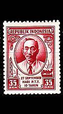 Buy INDONESIEN INDONESIA [1955] MiNr 0148 ( **/mnh )