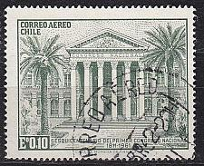 Buy CHILE [1961] MiNr 0604 ( O/used ) Architektur
