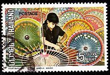 Buy THAILAND [1973] MiNr 0669 ( O/used )