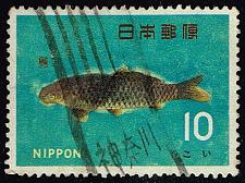 Buy Japan #861 Carp; Used (2Stars) |JPN0861-01XVA