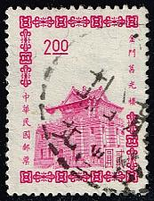 Buy China ROC #1400 Chu Kwang Tower; Used (3Stars) |CHT1400-06
