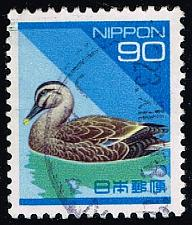 Buy Japan #2162 Spotbill Duck; Used (4Stars) |JPN2162-02XWM