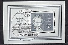 Buy GERMANY DDR [1970] MiNr 1631 Block 33 ( O/used ) Musik