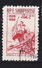 Buy ALBANIEN ALBANIA [1960] MiNr 0610 ( O/used )