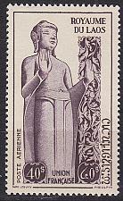 Buy LAOS [1954] MiNr 0038 ( **/mnh )