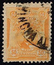 Buy Peru **U-Pick** Stamp Stop Box #149 Item 35 |USS149-35