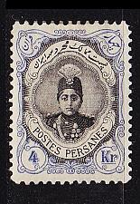 Buy PERSIEN PERSIA PERSE [1911] MiNr 0320 ( */mh )