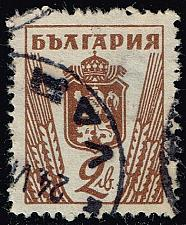 Buy Bulgaria **U-Pick** Stamp Stop Box #160 Item 59 |USS160-59XVA