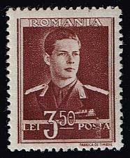Buy Romania **U-Pick** Stamp Stop Box #147 Item 21 |USS147-21XVA