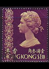 Buy HONGKONG HONG KONG [1975] MiNr 0304 X v ( OO/used )