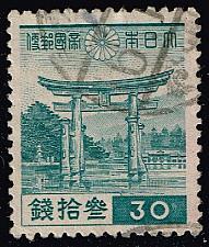 Buy Japan #271 Torii of Miyajima; Used (2Stars) |JPN0271-01XRS