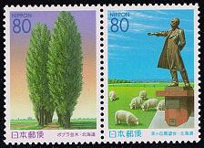Buy Japan #Z513-Z514 Hokkaido Prefecture Pair; MNH (2.80) (4Stars) |JPNZ514pair-01XWM