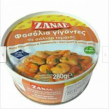 Buy Zanae Greek Giant Beans in Tomato Sauce 10 oz Easy Open Can