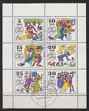 Buy GERMANY DDR [1969] MiNr 1450-55 Kleinbogen ( OO/used )