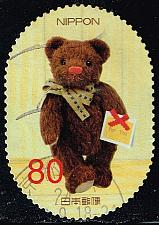 Buy Japan #3471h Teddy Bear; Used (4Stars)  JPN3471h-01XDT
