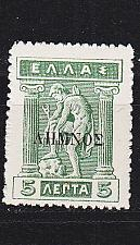 Buy GRIECHENLAND GREECE [Lemnos] MiNr 0005 ( */mh )