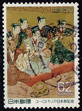 Buy Japan #1992 Okuni Kabuki Screen; Used (1Stars) |JPN1992-03XFS