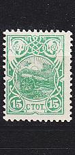 Buy BULGARIEN BULGARIA [1901] MiNr 0049 ( oG/no gum )