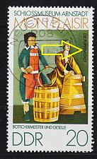Buy GERMANY DDR [1974] MiNr 1978 F16 ( OO/used ) [01] Plattenfehler